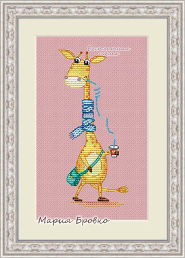 Cross-stitch pattern FREE download as PDF file with little giraffe